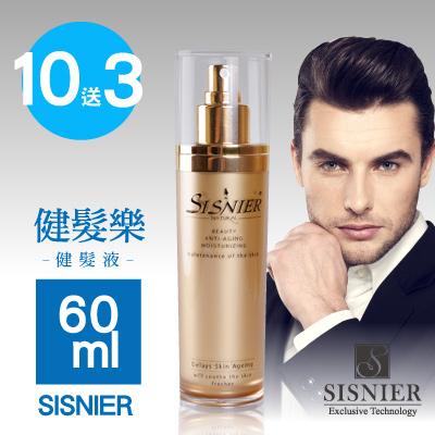【SISNIER】健髮樂-健髮液(10瓶)